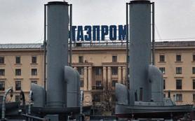 «Газпром» и СИБУР построят крупнейший в России газоперерабатывающий завод