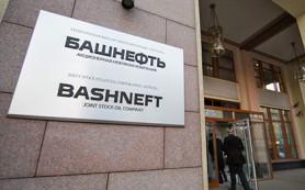 Миноритарий «Башнефти» оспорил права на крупнейшие месторождения России