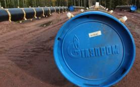 «Газпром» расторг контракт с итальянской компанией по «Турецкому потоку»