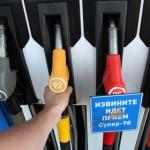Цены производителей на бензин выросли на 10,5 процент