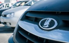 Один из крупнейших автодилеров России занялся продажей автомобилей Lada