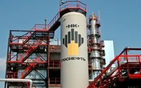 «Роснефть» скорректирует бизнес-план до 2020 года