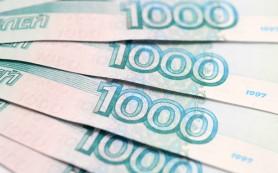 Рубль стал менее зависим от нефти