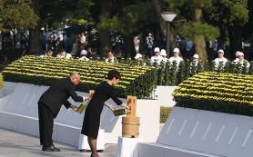 В Японии почтили память жертв атомной бомбардировки