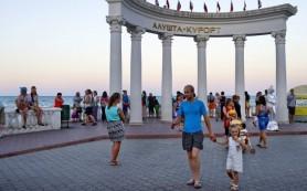 Польский депутат Европарламента решил посетить Крым