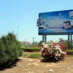 Вьетнам предложит новую курортную зону