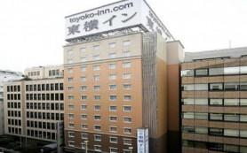 Японская сеть отелей Toyoko Inn выходит на российский рынок