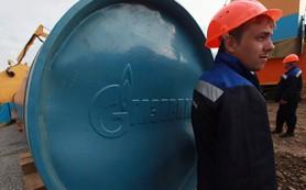 В «Газпроме» уточнили количество ниток «Турецкого потока»