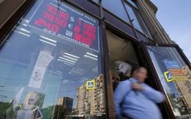 Курс евро упал ниже 77 рублей