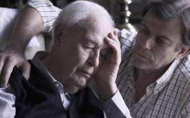 Болезнь Альцгеймера связали с развитием интеллекта