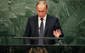 Зарубежные СМИ о речи Путина: российский лидер перехитрил Обаму