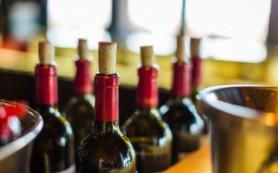 Вино из черного винограда поможет похудеть, считают ученые