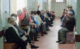 Россияне недовольны качеством услуг государственных медучреждений