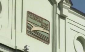 В концу года в столице появится комплекс мастерских для МХТ, РАМТа и Малого театра