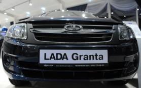 АвтоВАЗ выпустит кроссовер и универсал Lada Granta