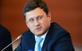 В Минэнерго РФ назвали условие стабилизации цен на нефть