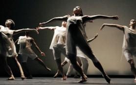 В Москве открылся фестиваль современной хореографии DanceInversion