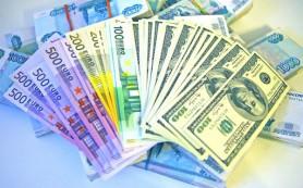 ЦБ понизил курсы доллара и евро