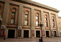 Театр Вахтангова встречает сезон с Новой сценой