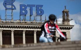 ВТБ приобрел долю в совладельце СТС Media