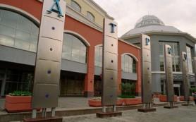 Южнокорейский холдинг подтвердил планы покупки ТЦ «Атриум» в Москве