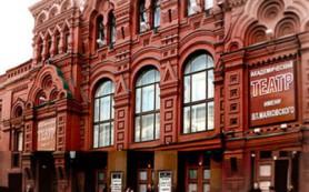 В Театре Маяковского обратились к повседневной жизни Москвы 50-х годов