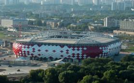 ФИФА утвердила названия стадионов чемпионата мира по футболу 2018 года в России