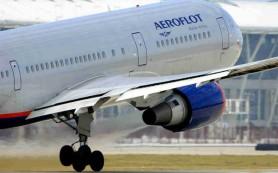 «Аэрофлот» о порядке возврата билетов «Трансаэро»