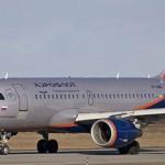 «Аэрофлот» займётся авиа доступностью Дальнего Востока