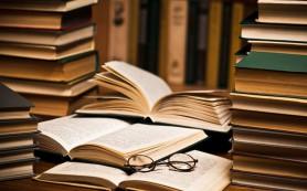 Дан старт акции по сбору рукописных книг современных поэтов