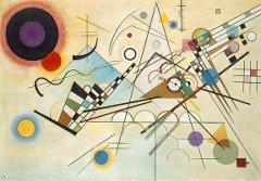 Графику Малевича и художников его круга представили в Третьяковке