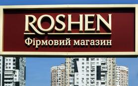 Кондитерская корпорация Порошенко опровергла проблемы с экспортом в Европу