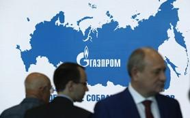 «Газпром» подписал десятилетний контракт о поставках газа в Азию