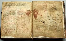 Отдел рукописей Российской национальной библиотеки отмечает юбилей