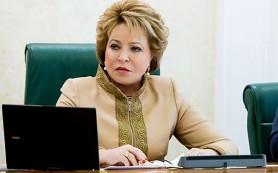 Матвиенко: РФ надеется на продолжение сотрудничества с Аргентиной