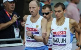 Дела шести российских легкоатлетов будут рассмотрены в CAS 2-3 декабря