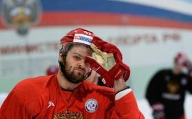 Нападающий ПХК ЦСКА Александр Радулов не сыграет за сборную России на Кубке Карьяла