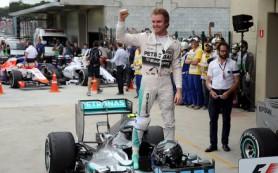 Гонщик «Мерседеса» Росберг победил на Гран-при Бразилии, Квят — седьмой