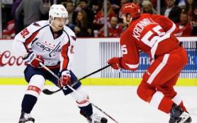 Шайба Кузнецова в овертайме принесла «Вашингтону» победу над «Детройтом» в матче НХЛ