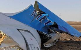 Ространснадзор приостановил полеты самолетов А321 компании «Когалымавиа»