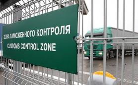 СМИ сообщили о негласном запрете таможни на ввоз товаров из Турции