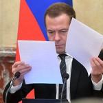 Медведев пообещал российским турфирмам помощь из спецфонда