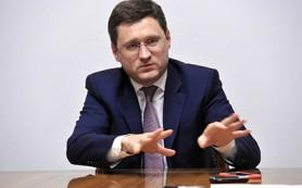 Новак заявил о прекращении поставок газа Украине в ближайшие дни