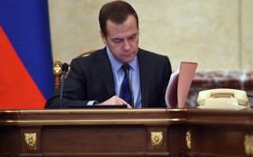 Медведев поручил поддержать работающих на египетском направлении туроператоров