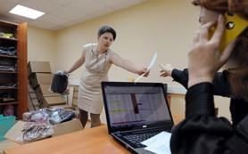 ЕЭК предложила снизить порог беспошлинной интернет-торговли