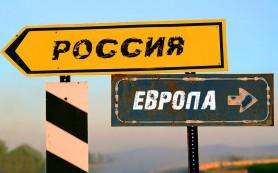 «Разрыв связей с русскими был большой ошибкой»