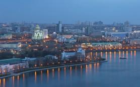 Екатеринбург станет площадкой российско-китайского ЭКСПО