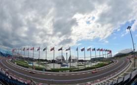 Продажа билетов на Гран-при России «Формулы-1» 2016 года стартует 4 декабря