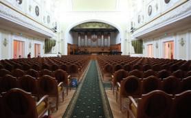 Предновогодний вечер «Соната-Феерия» пройдет в консерватории в Москве