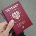 Россиянам разрешили иметь два загранпаспорта